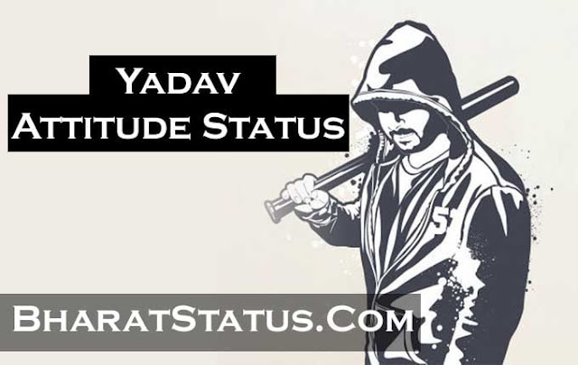 Yadav attitude status shayari in hindi