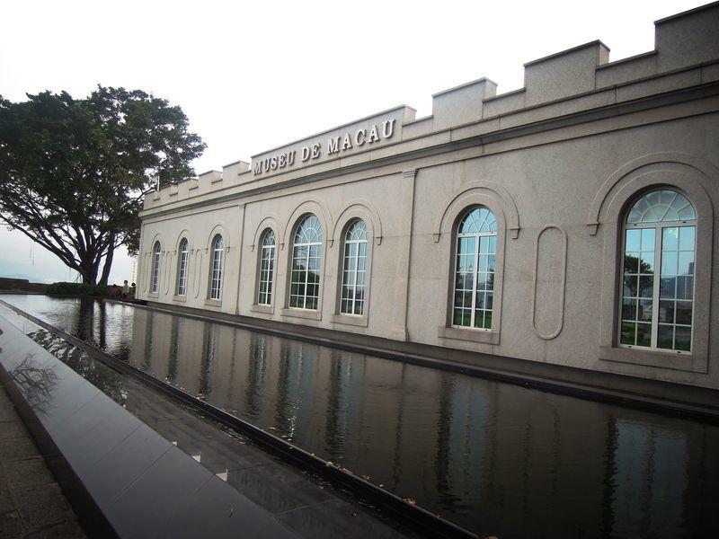 Macau Museum at Fortaleza do Monte