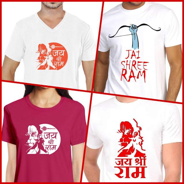 Shri ram t-shirts
