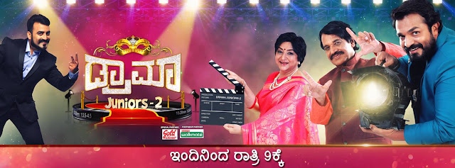 'Drama Juniors Season 2' Zee Kannada Reality Show Wiki,Host,Judges,Audition,Contestant