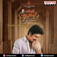 Soggade Chinni Nayana mp3 songs download