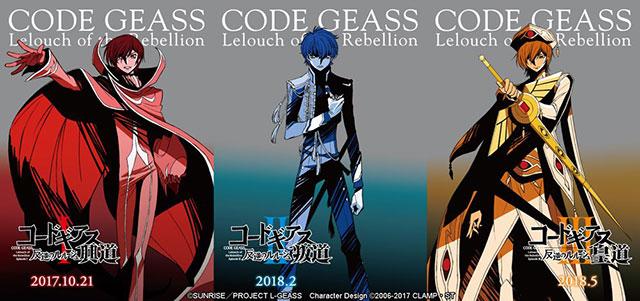 Code Geass