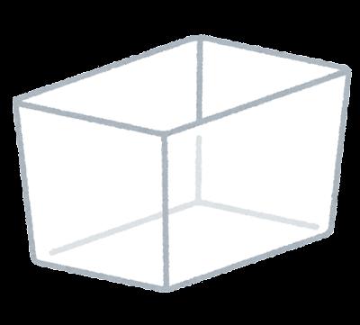 プラスチックケースのイラスト