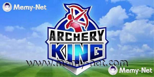 تحميل لعبة رمي السهام Archery King مهكرة