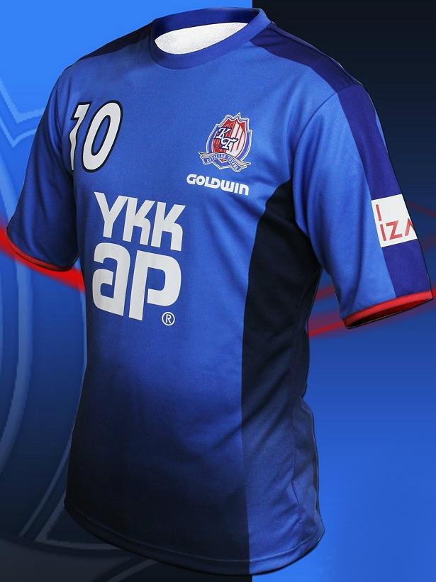 Goldwin divulga a nova camisa titular do Kataller Toyama - Show de ... efbda2bd1c46e