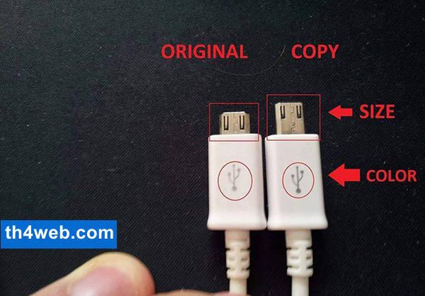 التقليد أيضًا كابل '' USB ''