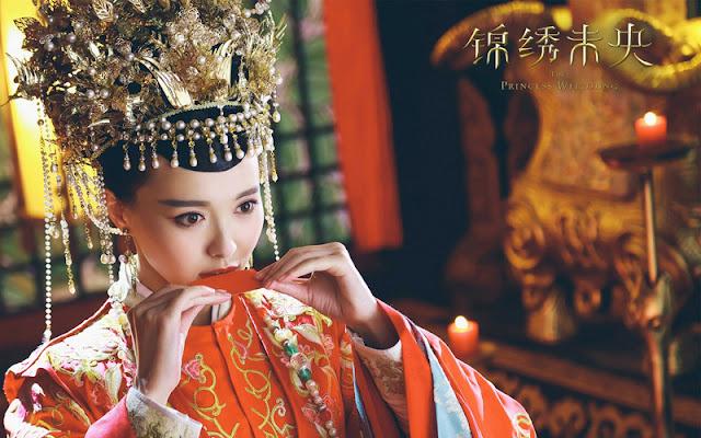 2016 c-drama Princess Weiyoung