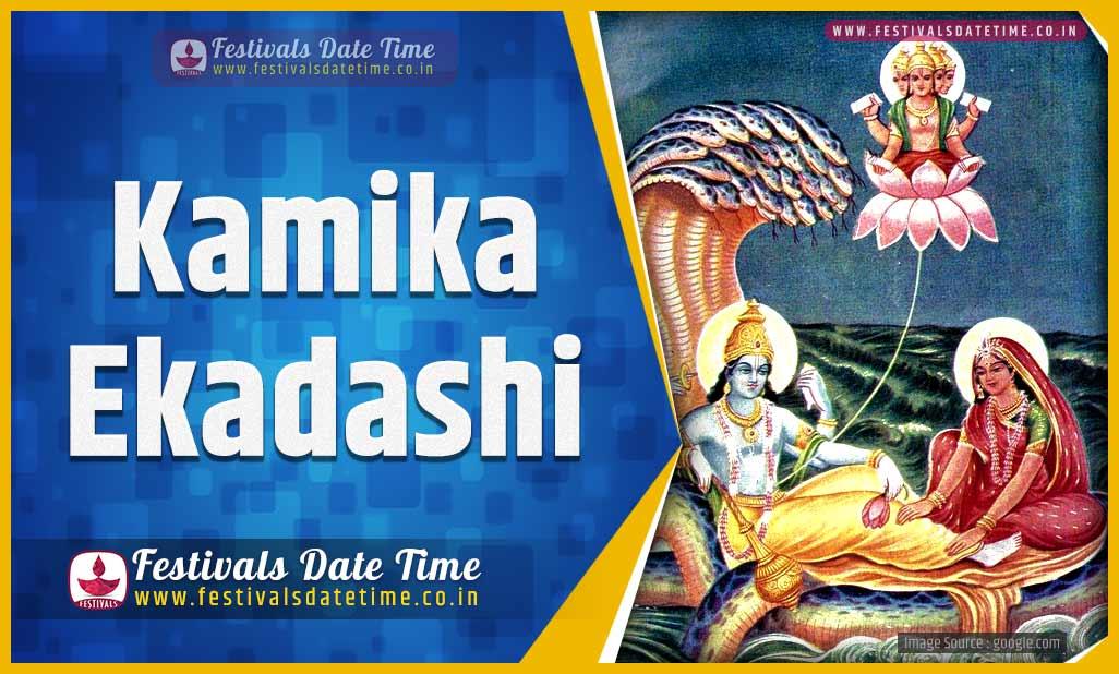 Tcc Calendar 2022.2023 Kamika Ekadashi Vrat Date And Time 2023 Kamika Ekadashi Festival Schedule And Calendar Festivals Date Time