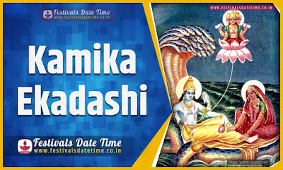 2023 Kamika Ekadashi Vrat Date and Time, 2023 Kamika Ekadashi Festival Schedule and Calendar