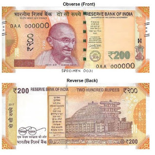 Features of New Currency Notes