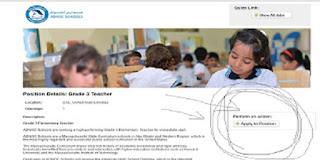 شاهد بالصور شرح التقديم فى وظائف مجموعة مدارس أدنوك فى الامارات بعدد 33 تخصص