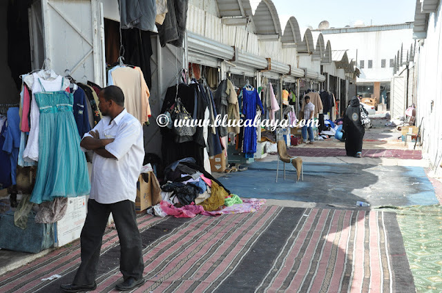 The Princess Souk in Riyadh | Blue Abaya