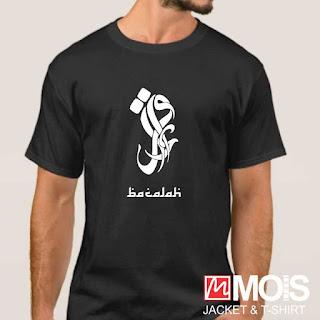 kaos dakwah islami iqra'