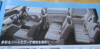 日産 セレナがフルモデルチェンジ 車内 室内 インテリアはこんな感じ