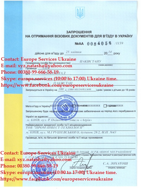 Invitation letter for visitor visa europe resume pdf download invitation letter for visitor visa europe visitor visa invitation letter and sponsorship declaration europe services ukraine stopboris Images