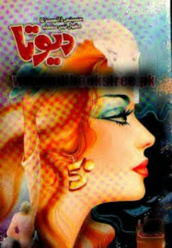 Free Download Urdu Pdf Novel Devta All 50 Parts