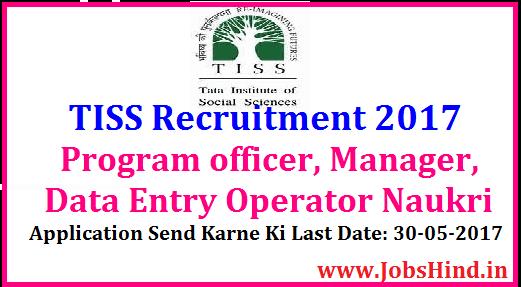 TISS Recruitment 2017