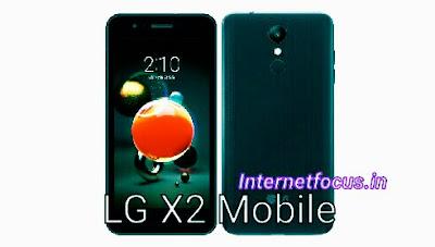 LG X2 Smartphone स्नैपड्रैगन SoC और एंड्रॉइड Nougat के साथ हुआ पेश