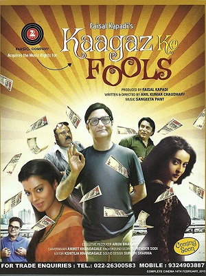 Kaagaz Ke Fools 2015 300MB Movie Download in 480p WebRip