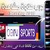 تطبيق ممنوع دخوله متجر Google Play! جرب حلاوة مشاهدة القنوات العربية ك bein و العالمية المشفرة بالمجان