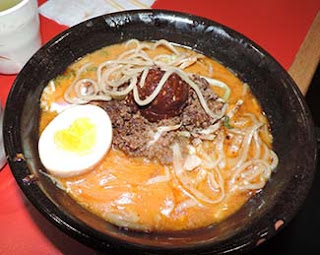 ramen chinese hot spicy