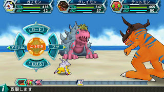 download Digimon Adventure Japan Game PSP For Android - www.pollogames.com