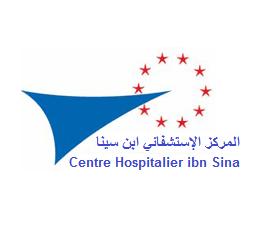 المركز الإستشفائي ابن سينا - centre hospitalier ibn sina