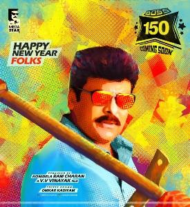 Kathilantodu (2016) Telugu Mp3 Songs Free Download