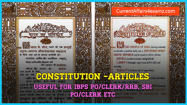 INDIAN CONSTITUTION IN ENGLISH EPUB