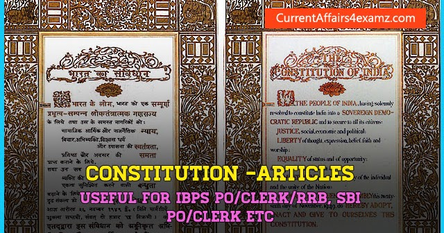 Download constitution of india in english pdf