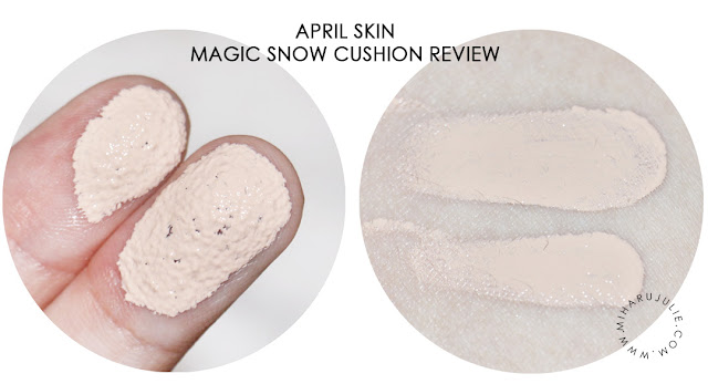 review april skin cushion