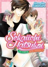 SEKAIICHI HATSUKOI #1