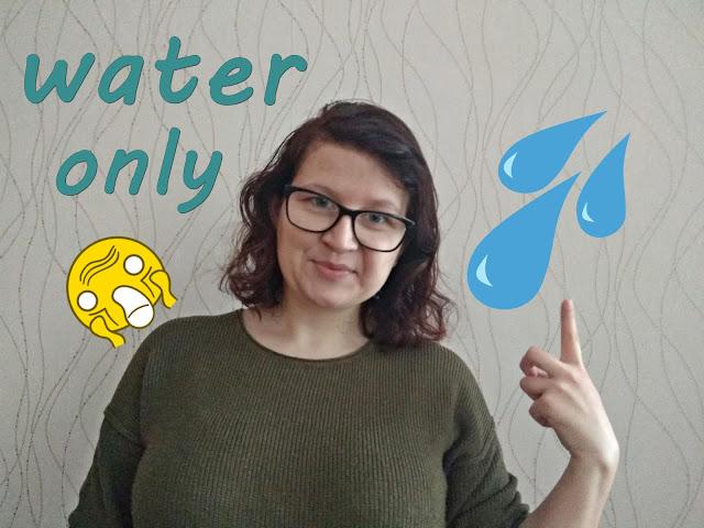 mycie włosów wodą, water only, jak myć włosy wodą, efekty mycia włosów wodą, włosomaniaczka