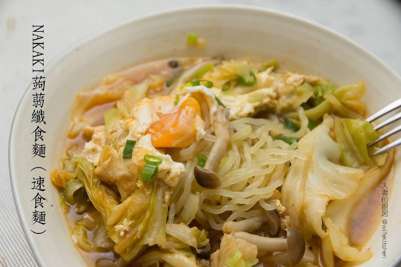 《日本原裝進口》蒟蒻纖食麵(速食麵、蒟蒻麵)