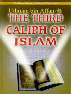 The Third Caliph of Islam