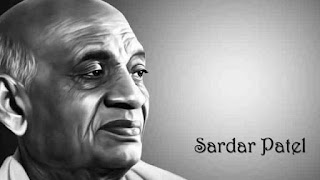 Sardar Patel Award for National Integration