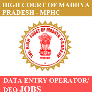 High Court Madhya Pradesh, MPHC, MP, Madhya Pradesh, high court, DEO, Data Entry Operator, Assistant, Graduation, freejobalert, Sarkari Naukri, Latest Jobs, mphc logo