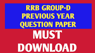 railway question paper 2016 group-D  RRB Group D Previous Year Papers   Download Railway RRB Group D Previous Year Papers For Free