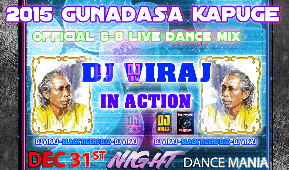 GUNADASA KAPUGE 6-8 LIVE DANCE DJ NONSTOP: 2016 Official 6-8 Live