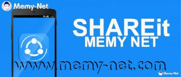 تحميل تطبيق SHAREit نسخة خالية من الاعلانات الاباحية
