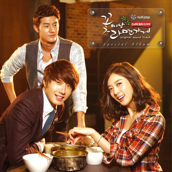 Various Artists – Flower Boy Ramyun Shop OST Special