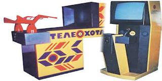 Телеохота