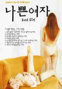 A bad woman (2002)