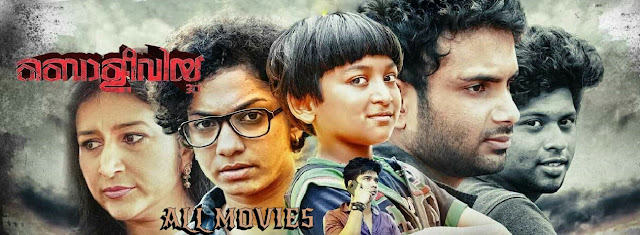 Bolivia Movie pic