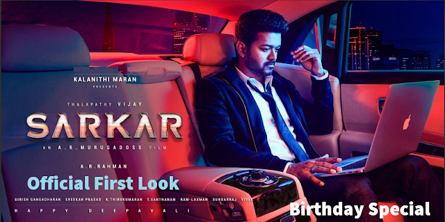 Sarkar : Thalapathy 62 Official Hind Dubbed Reviews,Cast & Release Date