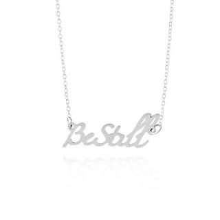 Be Still Silver Necklace