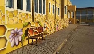 Το πιο όμορφο σχολείο της Ελλάδας βρίσκεται στην Αλεξανδρούπολη