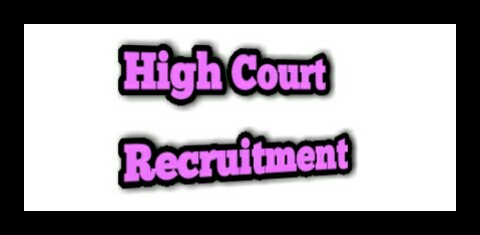 gujarat high court ojas, gujarat high court recruitment 2018, high court of gujarat, gujarat high court result, gujarat high court recruitment 2017, gujarat high court special civil application, gujarat high court cause list, gujarat high court clerk recruitment 2018,