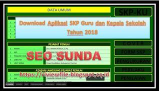 Download Aplikasi SKP Guru dan Kepala Sekolah Tahun 2018