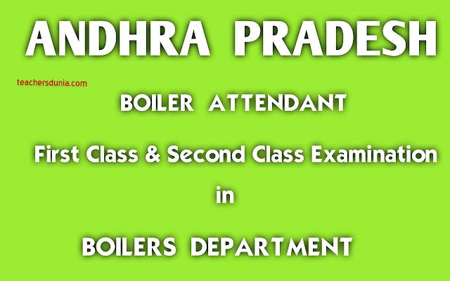 Andhra-Pradesh-Boiler-Attendant-Examination-2017